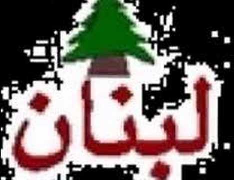 Najwa Karam Dabkeh: Neghmat Hob