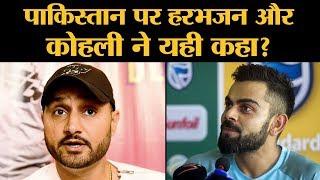 Virat Kohli ने Pulwama Attack के बाद पाकिस्तान के ख़िलाफ़ World Cup में मैच खेलने से मना कर दिया?