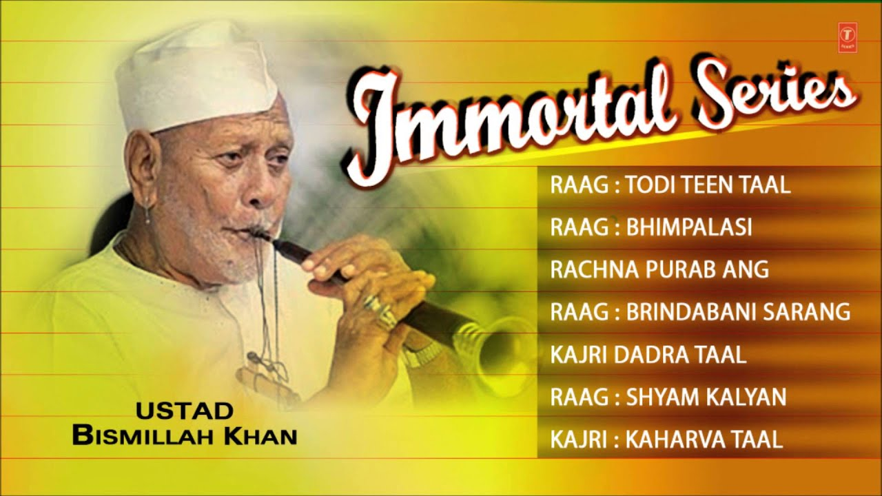 Bismillah Khan Wallpaper Bismillah Khan Full Song