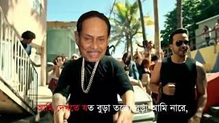 DeshBashi To II Bangla New Rap Song 2017 II Xoss Rap Song