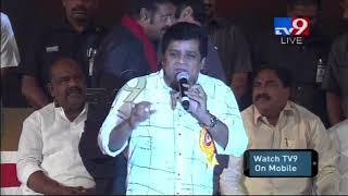 Comedian Ali speech @ Mohan Babu felicitation by TSR || Kakatiya Lalitha Kala Parishad