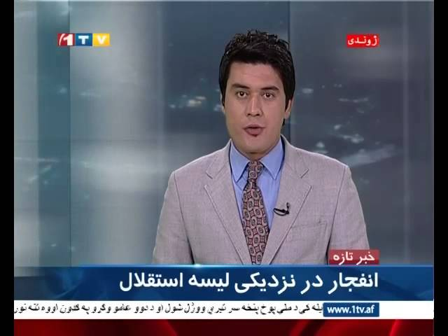 1TV Afghanistan Farsi news 11.12.2014