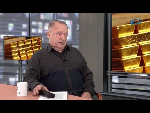 Германия возвращает свое золото
