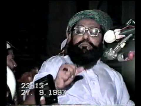 ALLAMA AHMAD SAEED KHAN MULTANI SHAN E QURAN PART 6  MPG