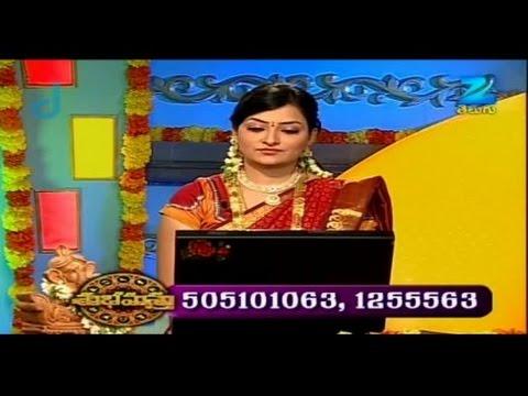 Subhamasthu - Episode 355 - October 2, 2014