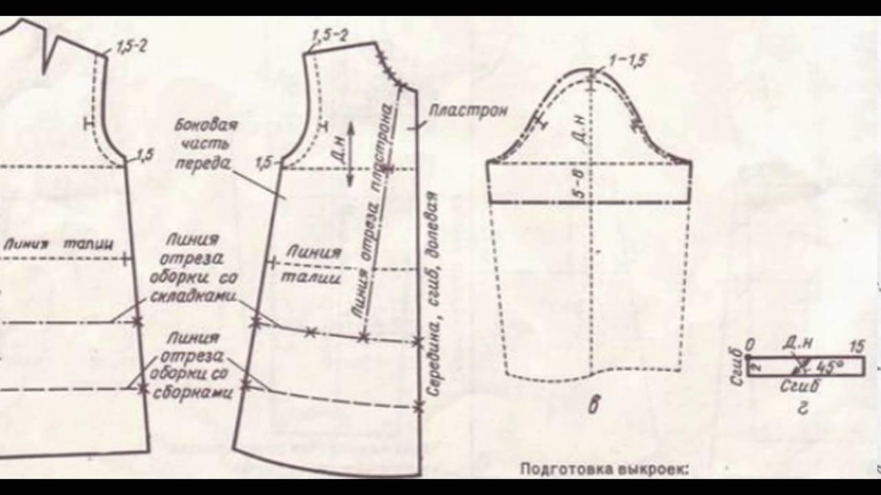 Платье прямого кроя выкройка своими руками 56
