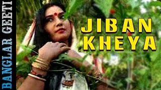 Sukhe Thako Bandhu Tumi  | Jiban Kheya | Traditional Song | Nirjharer Swapna | Bangla Hits 2016