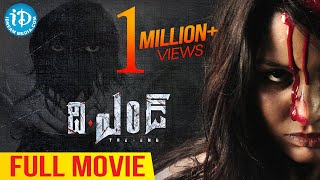 THE END Full Movie With Subtitles | Pavani Reddy | Gazal Somaiah | Yuva Chandraa |Rahul Sankrityan