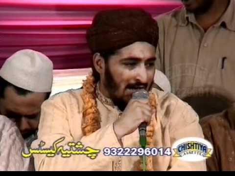 Dar-e-khwaja Pe Sawali Ko Khara Rehne Do By Dr Nisar Ahmed Marfani video