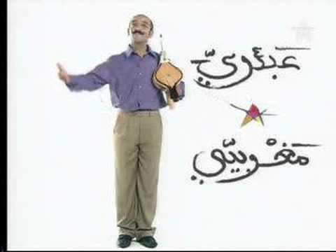 Hassan Elfed fokaha Tit Swit 03