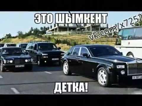 shymkent cars - YouTube