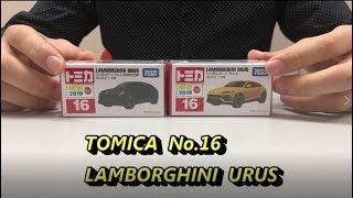 【TOMICA合金車No.16林寶堅尼Lamborghini Urus開箱介紹】