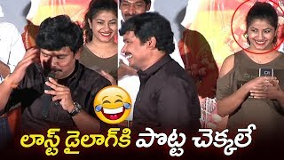 Burning Star Sampoornesh Babu Hilarious Speech | Kobbari matta Movie Songs | fILMYLOOKS