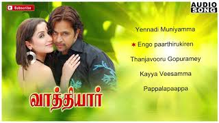 Vathiyar | Vathiyar songs | Vathiyar full songs jukebox | D Imman songs | D Imman songs collection