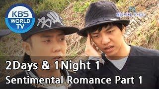 (126)2 Days and 1 Night Season 1 | 1박 2일 시즌 1 - Sentimental Romance, part 1