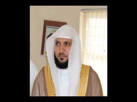 Sourate Baqarah par Maher al Muaiqly