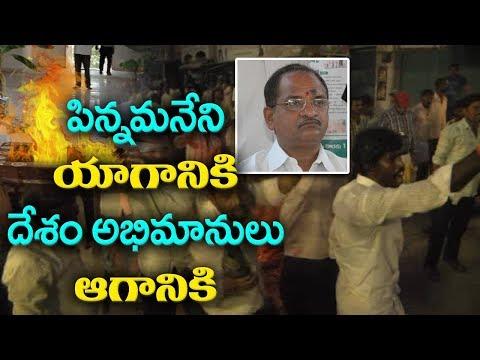 Controversy Over Pinnamaneni venkateswara Rao Attends Kodali Nani's Chandi yagam