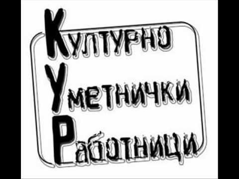 Kulturno Umetnicki Rabotnici - Kosmonaut