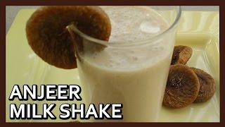 Anjeer Milk Shake | Fig Shake | Fig Milk Recipe by Healthy Kadai