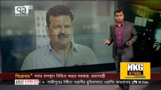 খেলাযোগ ১৫ জুলাই | Khelajog 15 July 2019 | Sports news | Ekattor Tv