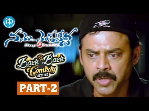 Namo Venkatesa Movie Back to Back Comedy P2 - Venkatesh Brahmanandam...