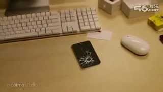 iPhone 5 Surprise