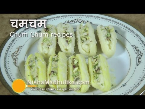 Chum Chum Recipe Video | How to make Cham Cham