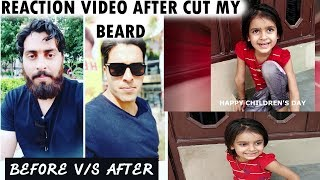 happpy childrens day 2018 ll reaction video ll live ll baby girl special video ll viral video ll