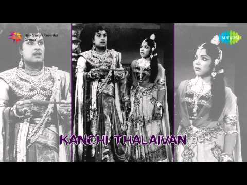 Kaanchi Thalaivan | Uyirai Tharukinren Song video