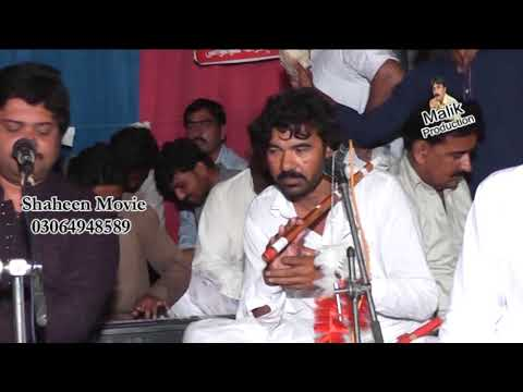 Gila Tera Kariye By Sharafat Ali Chakrala Program