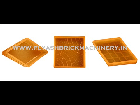 wet casting for interlock pavers/floor tiles/curb stone/wall tiles