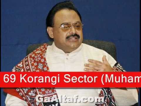 M.q.m New Song Mera Quaid Altaf Hussain. video