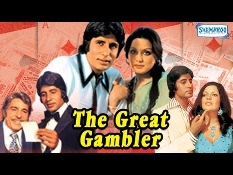 The Great Gambler - 1979 - Amitabh Bachchan - Zeenat Aman - Neetu Singh - Full Movie In 15 Mins