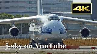 [4K] Volga-Dnepr Antonov An-124-100 and more at Narita Airport / アントノフ 成田国際空港