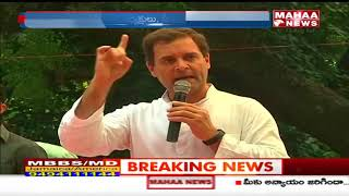 Rahul Gandhi Holds Meeting With PCC Chiefs And CLP Leaders | Sakti APP