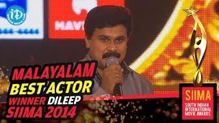 Sound Thoma - SIIMA 2014 Malayalam Best Actor   Dileep   for Sound Thoma Movie