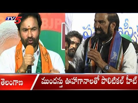 Political Heat In Telangana Over Early Polls | Tv5News
