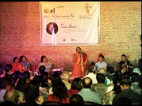 Mori Araj Suno (LIVE) Tina Sani in Kathmandu