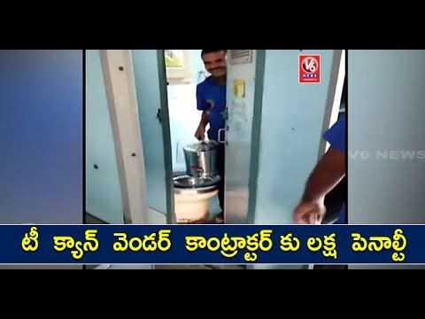 South Central Railway Responds To Video Of Vendors Filling Toilet Water In Tea Can | V6 News