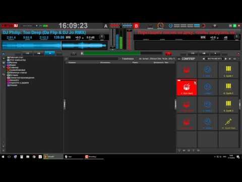 Virtual DJ. Создание простейшего бита