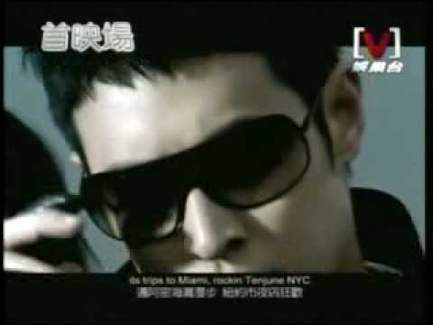 AkonBe with youfeatWilber Pan Chinese Rapper2009