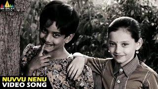 Oh My Friend Songs | Nuvvu Nenu Jattu Video Song | Telugu Latest Video Songs | Sri Balaji Video
