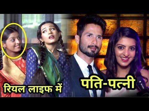 विवाह मूवी के सभी कलाकारों के यह रियल लाइफ पार्टनर#vivah movie cast real life partner#