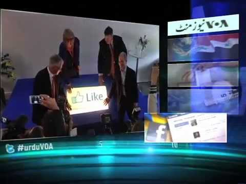 Urdu Newsminute 061313