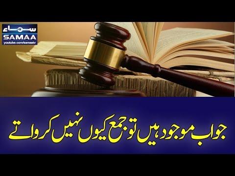 Jawab Maujood Hain Tou Kahan Hain?   Nadeem Malik Live   SAMAA TV   Best Clip   25 Jan 2017
