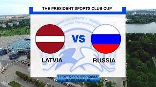 Латвия до 17 : Россия до 17