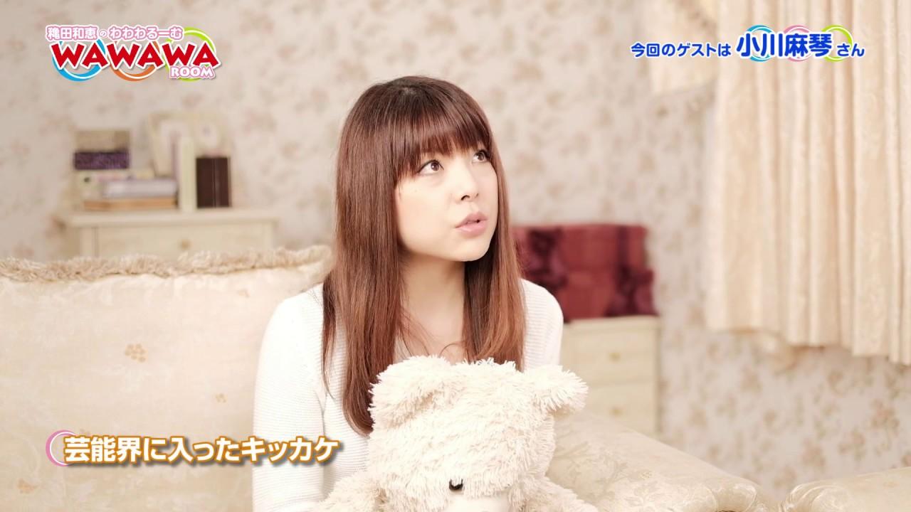 小川麻琴の画像 p1_37