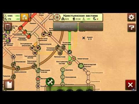 метро 2033 андроид как пройти дело особой структуре