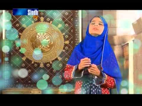 Jholi Naat By Sindh Tv.flv video