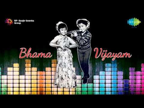 Bama Vijayam | Aadai Mariya Pani Song video